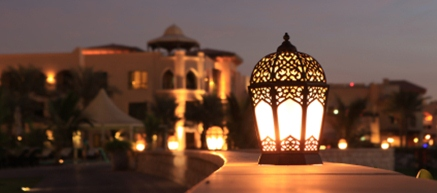Ramadan: June 28-July 28