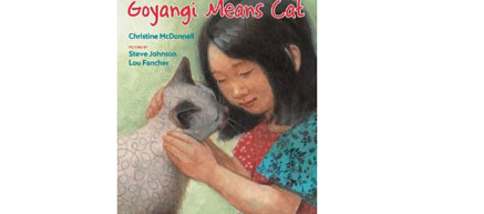 An Adoption Story for Kids: Goyangi Means Cat