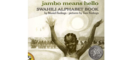 A Swahili Alphabet Book