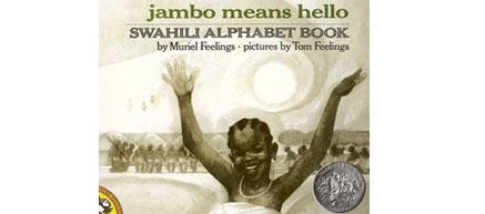Incultureparent A Swahili Alphabet Book