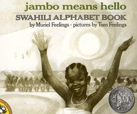 InCultureParent | A Swahili Alphabet Book