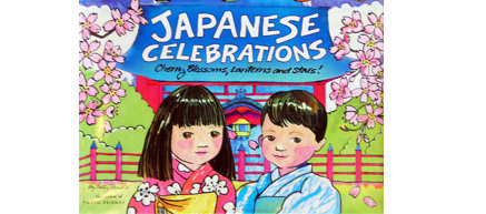 Japanese Celebrations: A Children's Book