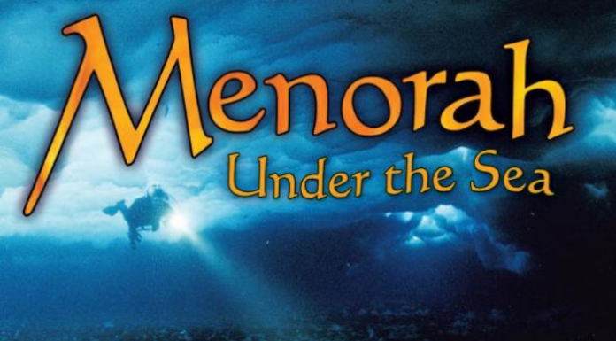 Science Meets Religion in Menorah Under the Sea