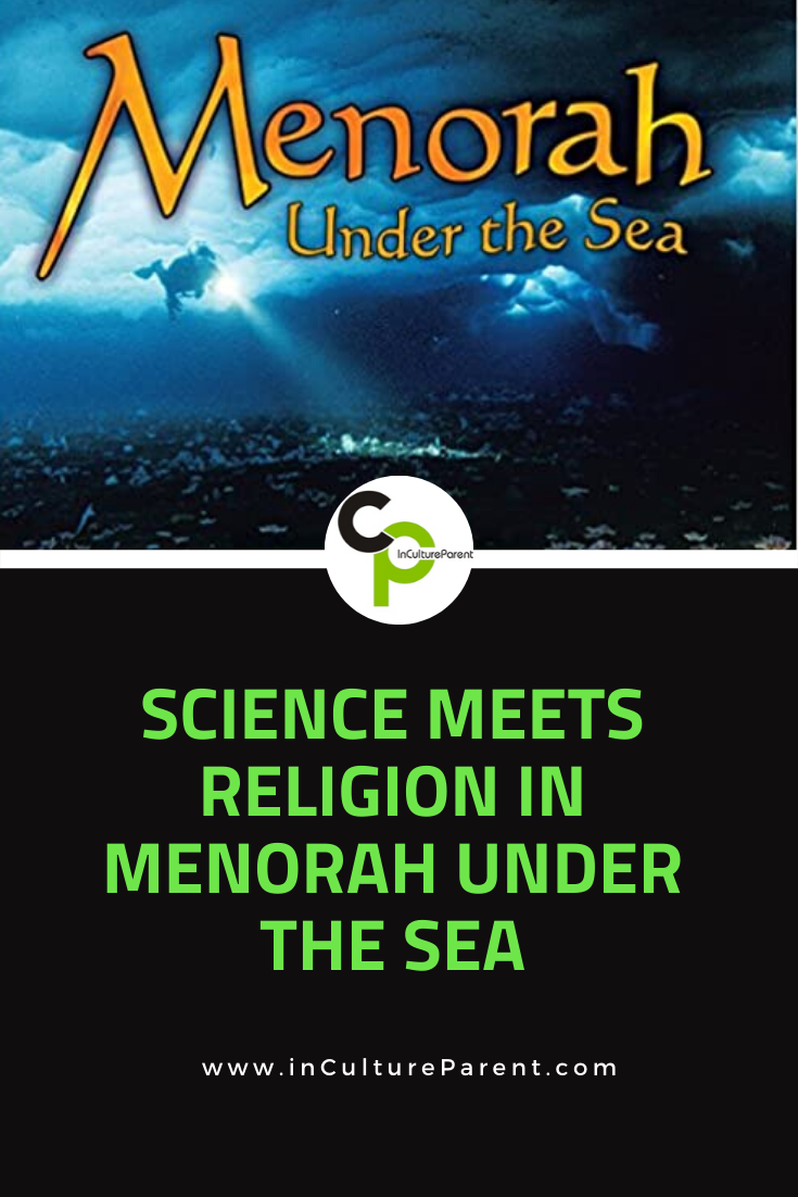Science Meets Religion in Menorah Under the Sea Pin