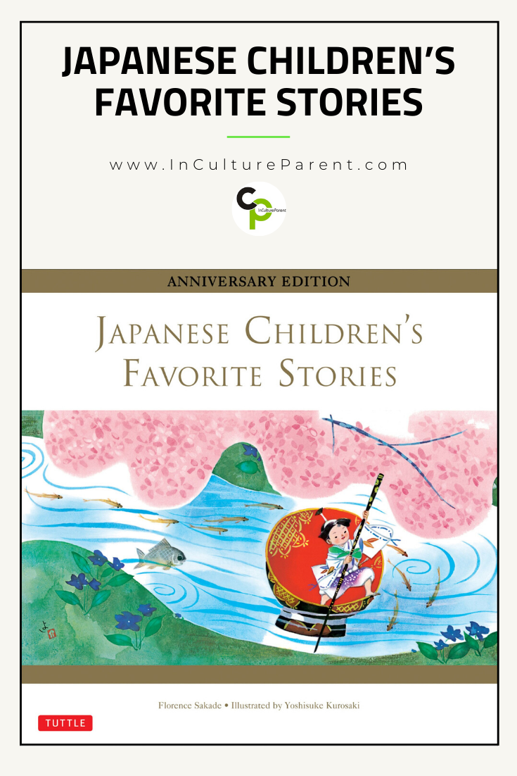 Japanese Children's Favorite Stories Pin