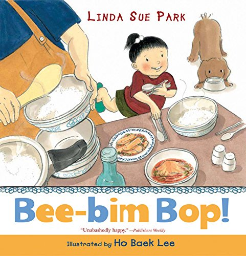 korean childrens book
