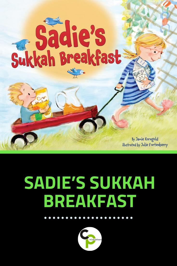 Sadie's Sukkah Breakfast Pin