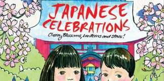 Japanese Celebrations A Childrens Book