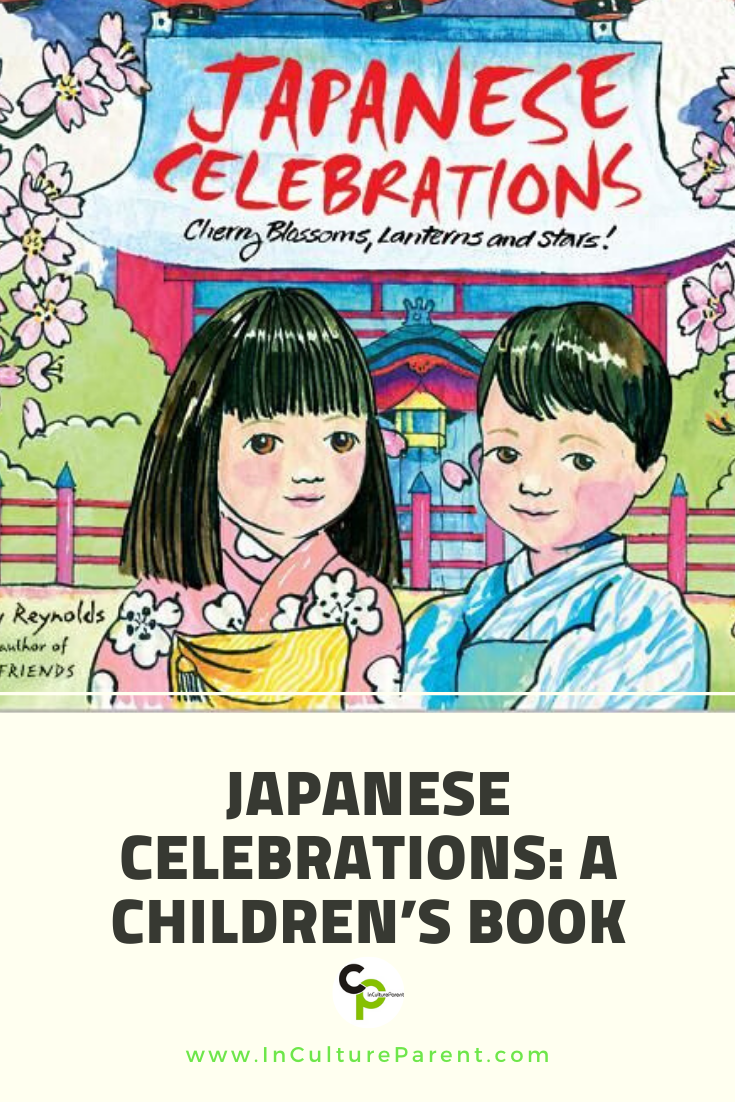 Japanese Celebrations_ A Children's Book Pin