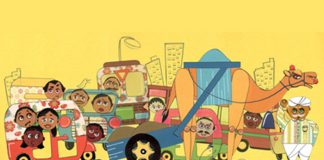A Multicultural Childrens Book Set in India Bye Bye Motabhai!