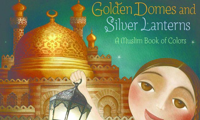 A Muslim Children's Book for Preschool-Age Kids