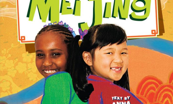 A Book that Celebrates Cross-Cultural Friendship