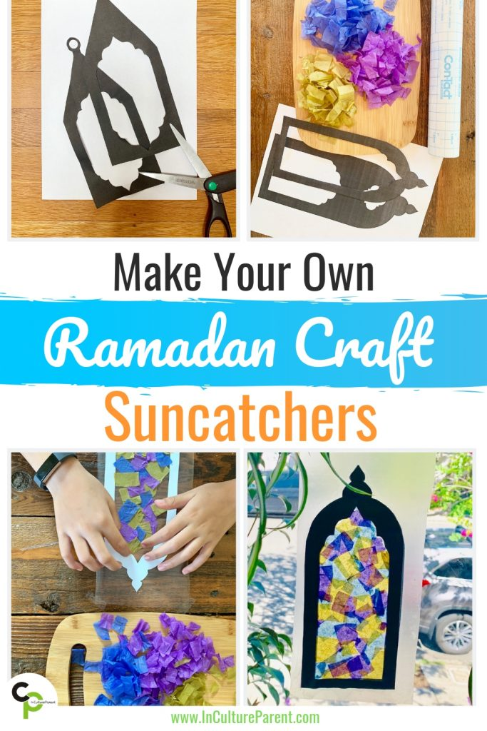 Ramadan craft for windows